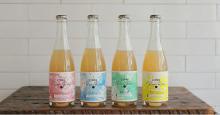 家飲みに少し大人のりんごのお酒はいかが?兵庫の日本酒蔵が造るシードルセットがオンライン限定でお目見え