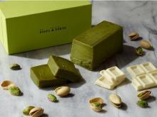 ピスタチオ好きは見逃せない。PISTA&TOKYOの新作「ショコラテリーヌ」でとろける口どけを堪能して