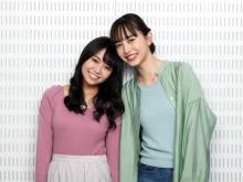 井桁弘恵×大原優乃、「サスペンスの中のラブ」「考察しながら見届けて」