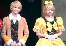 藍染カレン&三品瑠香、W主演ミュージカルで双子役を熱演「自信を持ってお届けしたい」