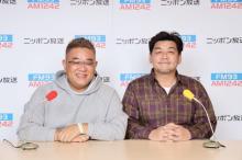 """ニッポン放送""""昼の顔""""そろい踏み 中川家・サンド・ナイツが「ラジオde漫才サミット」"""