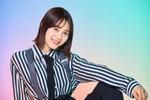 伊藤美来、9thシングル「パスタ」12・22リリース 作詞作曲に挑戦した意欲作