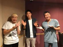 華道家・池坊専宗、丸山桂里奈&前園真聖のラジオ番組に初出演
