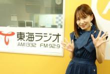 SKE48大場美奈、30歳誕生日で卒業を発表「アイドル人生13年をやり切った」 AKB9期生の卒業相次ぐ
