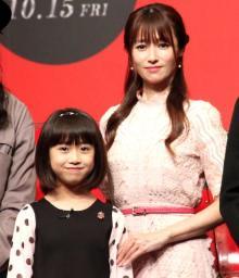 深田恭子、子役に心盗まれメロメロ 10歳・小畑乃々の「すべてを盗みたい」
