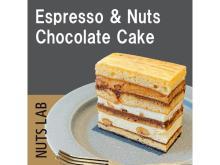 「NUTS LAB」が阪急ケーキショー2021に初出店!こだわりナッツの生ケーキを販売