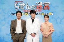 田中圭&安田顕、謎のちぢれ毛トークで熱「どれだけきれいにしても…」 倉科カナはあきれる