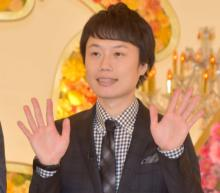 見取り図・リリー、狙うは弘中アナとのゴールイン 本名・清水に爆笑される「清水っぽい!」