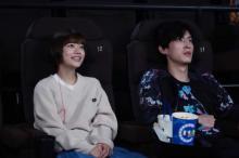 """杉咲花""""ユキコ""""が杉野遥亮""""森生""""と映画館で初デート 『恋です!』第2話あらすじ公開"""