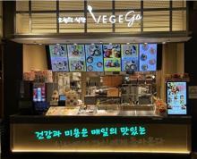 おうちで手軽に韓国ご飯。渋谷MIYASHITA PARK「VEGEGO」にテイクアウトできる3種が仲間入り