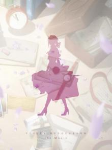 泣けるアニメ『劇場版 ヴァイオレット・エヴァーガーデン』Blu-ray&DVD発売 特典内容公開