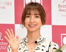 篠田麻里子、夫&長女の2ショット公開「素敵なご家族!」「いい家族ショットで、ほっこり」