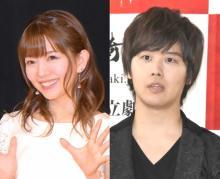 声優・牧野由依、第1子妊娠を報告「大切に守っていきたい」 出産は来年3月を予定、三浦祐太朗がパパに