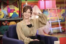 かまいたち&白石麻衣の新番組 初回は米倉涼子と巨大ホームセンター