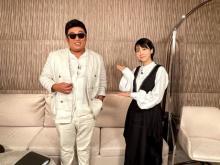 ロバート秋山による斬新な映画紹介番組が誕生  初回は松本穂香が出演