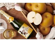 千葉県鎌ヶ谷産の和梨を100%使用した「梨スパークリングワイン」がリニューアル!