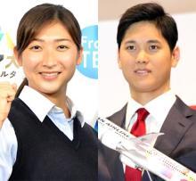 『好きなスポーツ選手』大谷翔平が4連覇、東京五輪を彩った選手も多数ランクイン