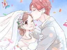 幸せな結婚がしたい♡「いい夫」になる男性を見抜く方法4つ!