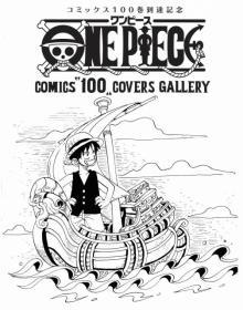 『ONE PIECE』ビジュアルフェス開催 コミックス100巻到達&アニメ放送1000話記念