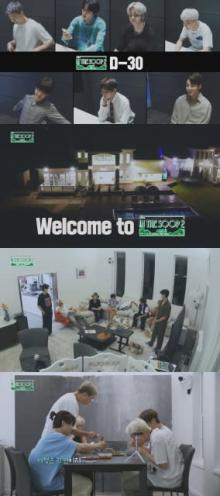 BTS新リアリティー番組『In the SOOP BTS ver. Season 2』韓国でスタート