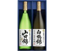 白鶴酒造から「2021年 歳暮ギフトセット」2種が10/15(金)より発売!