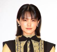 """22歳・志田彩良、洗濯機回したことない「お恥ずかしい話…」 役作りで奮起""""家事""""母から教わる"""