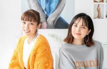 2人のバラエティ女王・若槻千夏とベッキー、互いに家庭を持った今でも「スローライフはまだ早い」