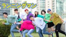 韓国バラエティ『ランニングマン』Paraviで配信 BTS、パク・ソジュン回の無料配信も