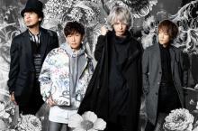 """ラルク『SONGS OF TOKYO』出演 """"40周年""""へむけてメンバーの思いに迫る"""