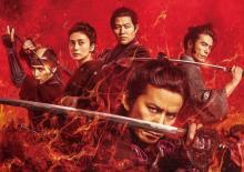 映画動員ランキング:岡田准一『燃えよ剣』初登場1位 『DUNE』は5位