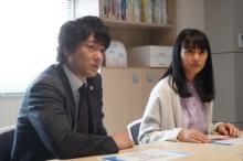 臼田あさ美&忍成修吾『ラジハII』第4話に夫婦役で登場 中田喜子もゲスト出演