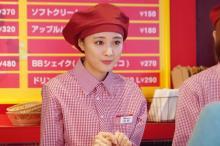 杉咲花主演『恋です!』追加キャストに大友花恋&吉住 ハンバーガーショップの店員役で登場