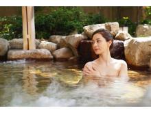 京都に新たな温泉文化を創造!都市の温泉郷「万葉の湯」が京都西山にグランドオープン