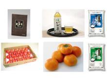 土岐プレミアム・アウトレットで、岐阜県の青果物や特産品が揃う「産直マルシェ」開催