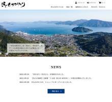 新聞販売店が地元特産物を集めたオンラインショップ「呉ものがたり」開設