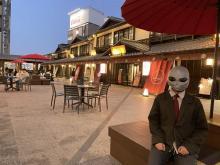 宇宙人が接待!?「天成園 小田原駅別館」内の旅籠エリアに「UFO旅館」登場