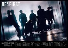 BE:FIRST、初のワンマンライブを「Hulu」など4サイトで配信