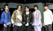 GReeeeNの誕生を描いた『キセキ』が初舞台化 音楽劇『キセキ-あの日のソビト-』公開ゲネプロ