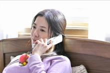 """『最愛』第2話 吉高由里子""""号泣シーン""""に反響「女優魂を見せつけられた」「本当に辛そうだった」"""
