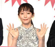 吉岡里帆、『関西演劇祭』実行委員長に就任「新しい魅力を発信していきたい」