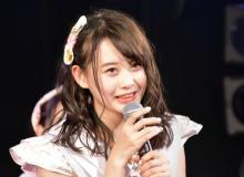 AKB48・横山結衣が卒業を発表 今後は女優を目指す「今まで以上に努力して大きな舞台に」