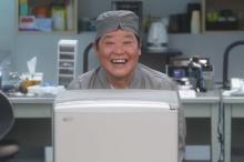 """上島竜兵""""月9""""4度目出演決定 監督に感謝も「もう呼んでくれないかもな(笑)」"""