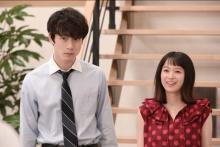 『ハンオシ』第2話 明葉(清野菜名)×百瀬(坂口健太郎)初めてのお泊りで急接近!?