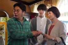『リュウソウ』カナロ役・兵頭功海が『科捜研の女』出演決定 松尾諭も11年ぶりにゲスト