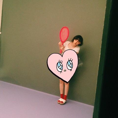 | We Heart It