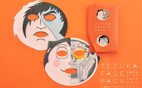 tezuka-facepack01