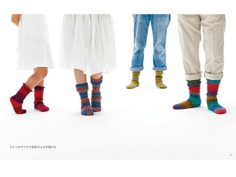 編み物初心者でも簡単!色鮮やかな手編みのスパイラルソックスで秋冬の装いにアクセントを!!