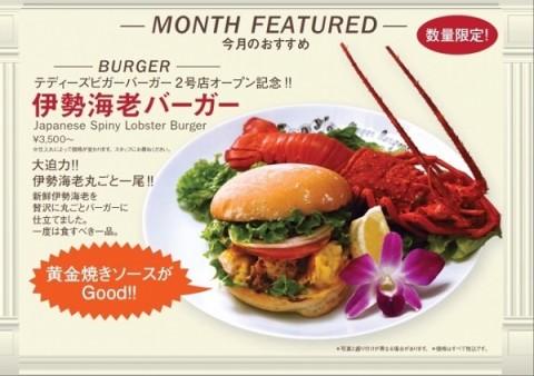 TEDDYS-Bigger-Burgers-3