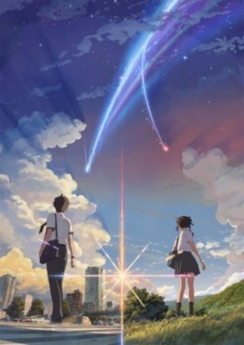 『秒速』の新海誠監督最新作『 君の名は。 』2016年8月公開決定
