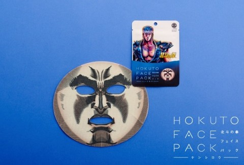 cool-japan-face-pac-5